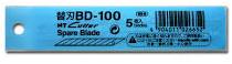 NT CUTTER MESJES BD-100 PAK 5 STUKS